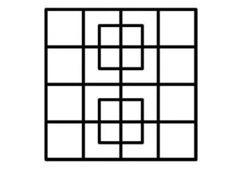 Quadrati nel quadrato